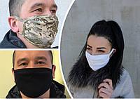 Маски ОПТ - Многоразовая защитная однотонная маска