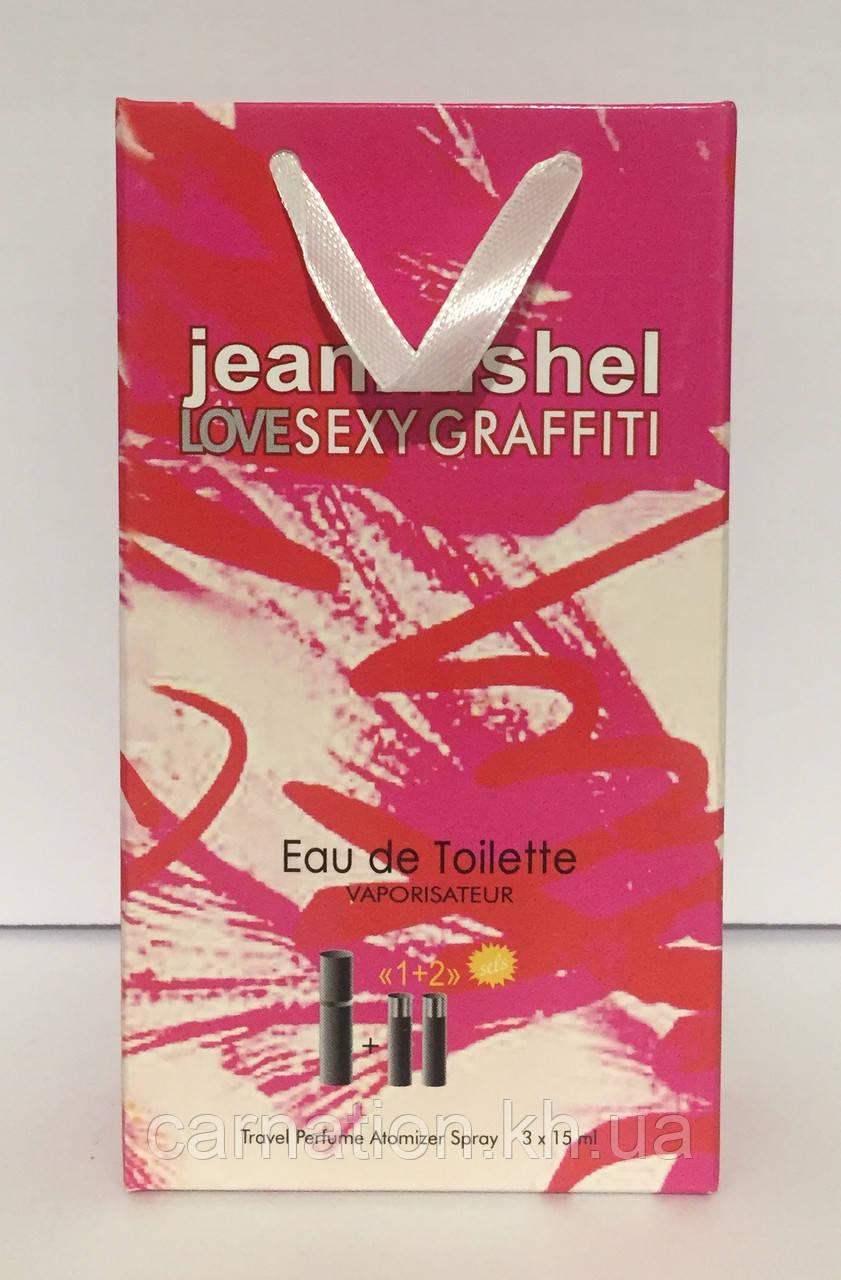 Подарочный набор  LoveSexy Graffiti Jeanmishel  3*15 мл