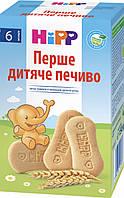 3551 Хипп первое детское печенье 150гр.