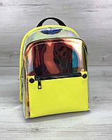 Жовтий рюкзак жіночий маленький напівпрозорий перламутровий силіконовий міні рюкзак на блискавці, фото 1