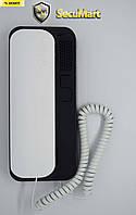 Трубка для домофона Cyfral SMART-U (Бело-чёрная)