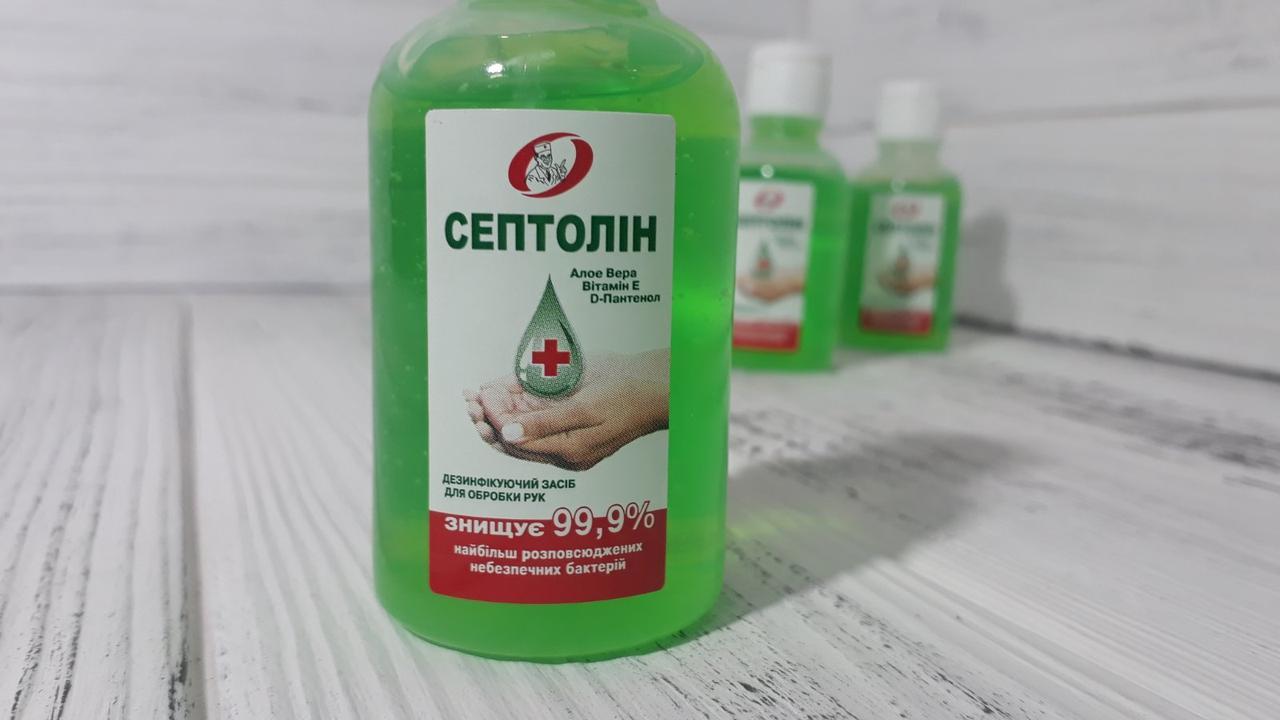 Антисептик для рук Септолин гель 50мл