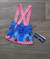 Юбка для девочки джинсовая со шлейками,детская одежда Турция,ясельные юбки,интернет магазин,джинс