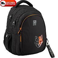 Рюкзак молодежный Kite Education K20-8001M-3