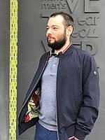 Куртка мужская ветровка/бомбер классический премиум класса фабрики Турция
