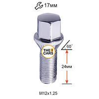Болт конусный M12х1.25х24