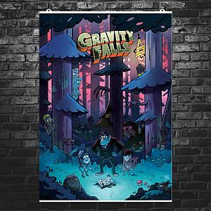 "Постер ""Gravity Falls. Ночь в лесу"". Гравити Фоллз. Размер 60x43см (A2). Глянцевая бумага"