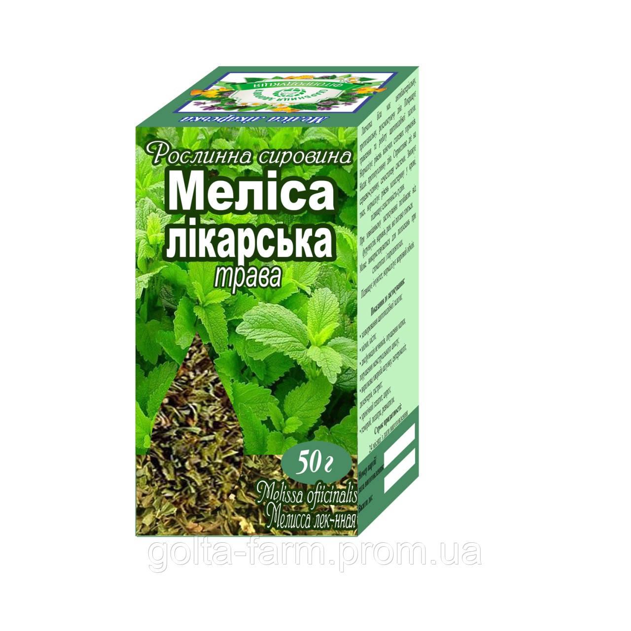 Мелисса лимонная трава 50 грамм.