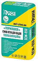 Полипласт ПСМ-50 теплый кладочный раствор для блоков керамических