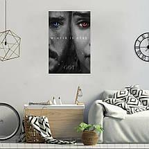 "Постер ""Игра Престолов. Дайнерис Таргариен и Джон Сноу"". Game of Thrones, GOT, сериал. Размер 60x40см (A2). Глянцевая бумага, фото 3"