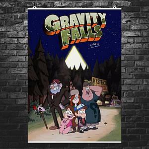 "Постер ""Gravity Falls. Персонажи на фоне горы"". Гравити Фоллз. Размер 60x42см (A2). Глянцевая бумага"