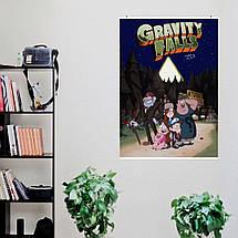 "Постер ""Gravity Falls. Персонажи на фоне горы"". Гравити Фоллз. Размер 60x42см (A2). Глянцевая бумага, фото 3"