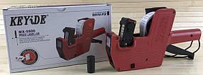 Пистолет для ценников однострочный BEST-PLY MX-5500 KEYiDE   Маркиратор   Машинка для ценников