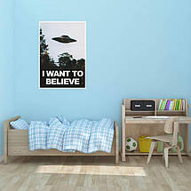"Постер ""X-Files. I want to believe"". Секретные материалы, НЛО, UFO. Размер 60x42см (A2). Глянцевая бумага, фото 2"