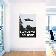 "Постер ""X-Files. I want to believe"". Секретные материалы, НЛО, UFO. Размер 60x42см (A2). Глянцевая бумага, фото 3"