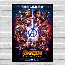 """Постер """"Мстители: Война Бесконечности. Лого в центре"""". Avengers: Infinity War"""". Размер 60x42см (A2). Глянцевая бумага, фото 2"""