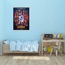 """Постер """"Мстители: Война Бесконечности. Лого в центре"""". Avengers: Infinity War"""". Размер 60x42см (A2). Глянцевая бумага, фото 3"""