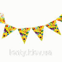 Гірлянда - прапорці (жовтий різнокольорові кульки) 2,5 метра