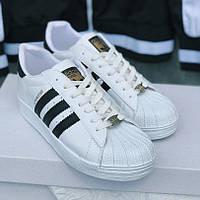 Женские кроссовки в стиле Adidas Superstar White\Black (Размеры 36-41)