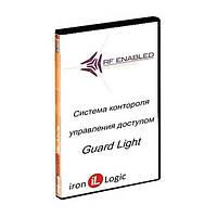 Iron Logic ПО GUARD Light - 1/2000L