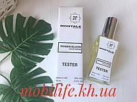 Тестер Montale Roses Elixir 60 мл ( Монталь Роуз Элексир)Высокое Качество/