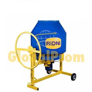Бетономешалка RiDNi с объемом бака 250 литров