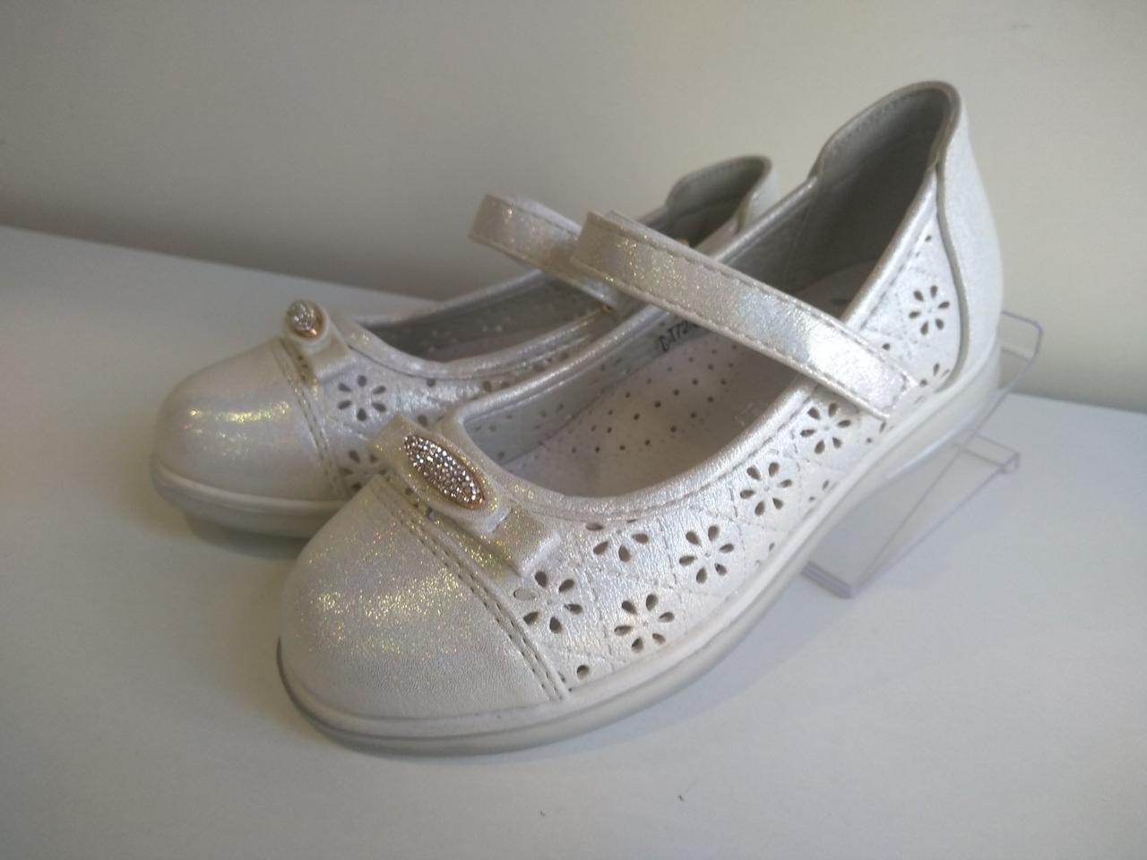 Нарядные туфли для девочки Tom.m р. 29 (19 см), 31 (20,2 см), 32 (21 см)