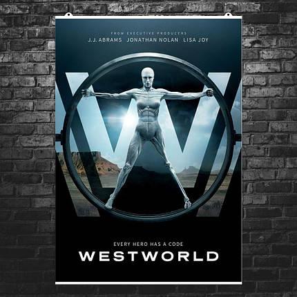"Постер ""Мир Дикого запада, сезон 1"", Westworld. Размер 60x43см (A2). Глянцевая бумага, фото 2"
