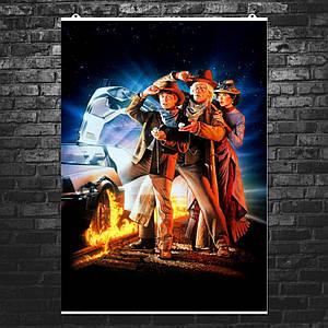 "Постер ""Назад в будущее 3"". Back to the future, плакат без текста. Размер 60x43см (A2). Глянцевая бумага"