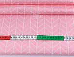 """Лоскут сатина """"Большая косичка"""" на розовом фоне № 2631с, размер 43*80см, фото 4"""