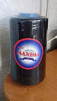 Нитки швейные № 40 Maxima ( 5000 ярдов )