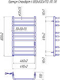 Электрический полотенцесушитель MARIO Премиум Стандарт-I 800x500/170 TR таймер-регулятор, фото 5