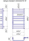 Электрический полотенцесушитель MARIO Премиум Стандарт-I 800x500/170 TR таймер-регулятор, фото 6