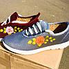 Кроссовки женские на шнурках с цветами KG оптом