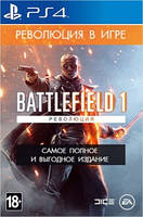 Battlefield 1 Revolution PS4 (русская версия)