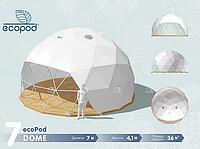 Dome ecoPod 7, фото 1