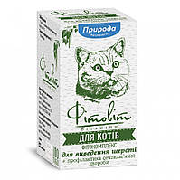 Вітаміни Фітовіт для кішок виведення шерсті, профілактика сечокам'яної хвороби 100т