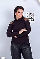 Стильная черная женская кофта в рубчик размеры 50-56 арт 143.2