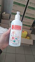 Антисептик жидкий для рук Svod 500 мл с глицерином Официальный сайт