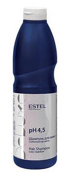 Шампунь Estel Professional De Luxe Стабилизатор цвета, 1000 мл