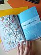 Дневник желаний Wish book розовый, фото 5