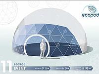 Event ecoPod11, фото 1