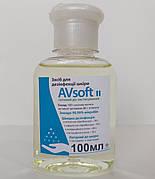 Антисептик (80%) 100мл, карманный. Гуанполисепт. Дезинфекция для рук, в бутылке 0,1л, санитайзер