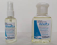 Антисептик (80%) 100мл, карманный. Гуанполисепт. Дезинфекция для рук, в бутылке 0,1л, санитайзер, фото 3