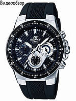 Часы мужские Casio edifice EF 552 1AVEF