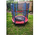 Детский батут Atlas Sport 140 см с защитной сеткой для детей, фото 2