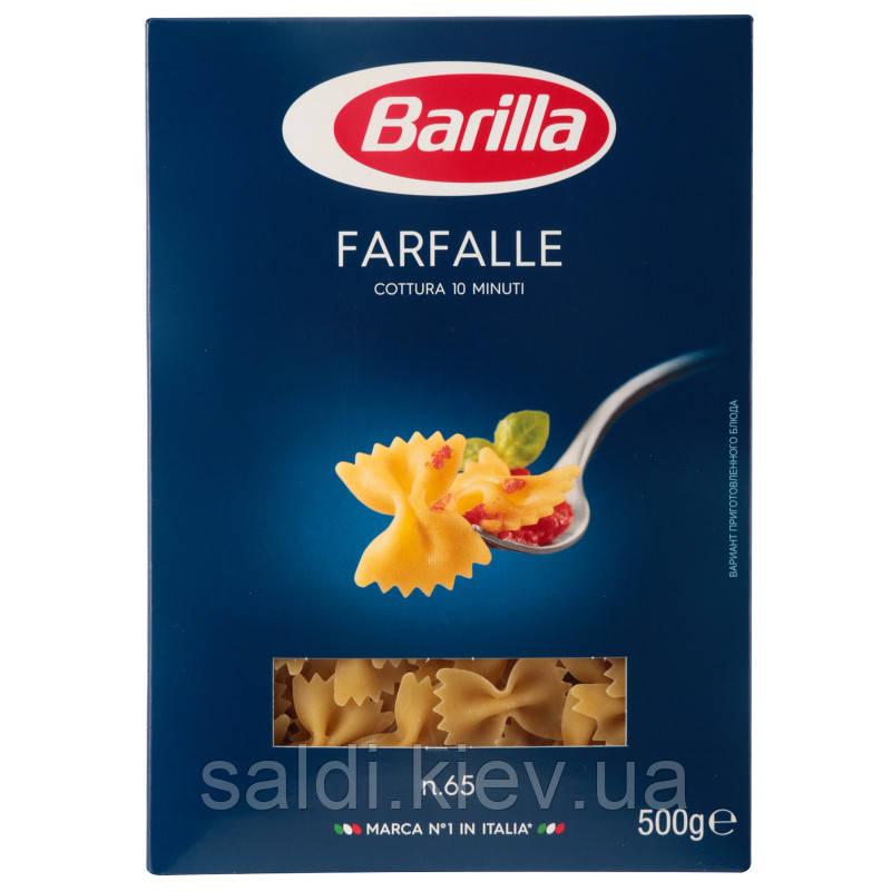 Макароны Barilla Farfalle 500гр №65