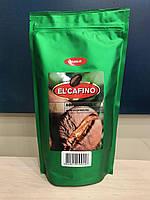 Кава фірмовий Замбія 250 грам