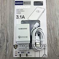 Зарядное устройство Samsung A80 quick charger сетевой адаптер для быстрой зарядки телефона самсунг