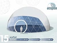 Event ecoPod 15, фото 1